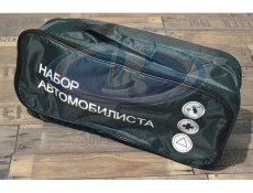 Lada Niva Tool Bag Grey 470mmx130mmx210mm